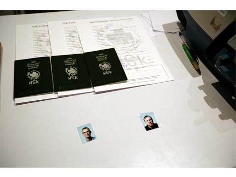 NSK Passport Office