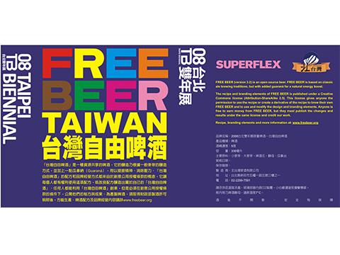 FREE BEER TAIWAN