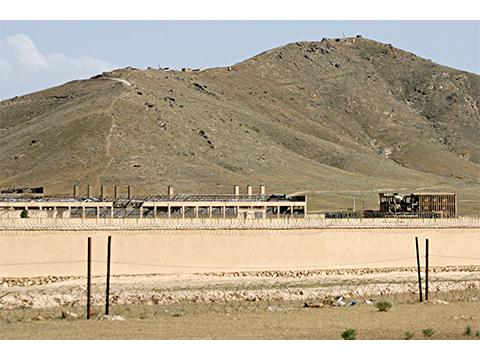 The Salt Pit: Northeast of Kabul, Afghanistan