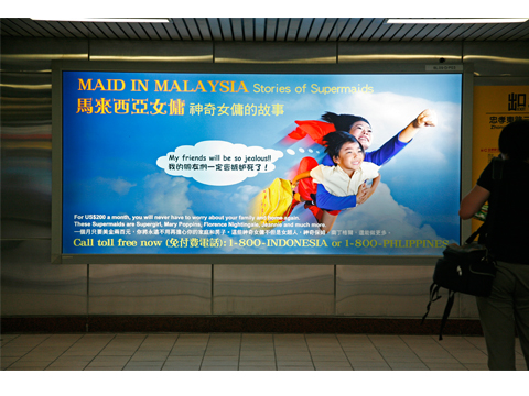 Maid in Malaysia