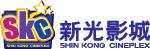 Shin Kong Cineplex