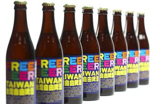 FREE BEER/TAIWAN